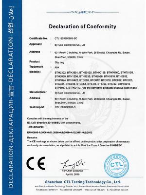 比尔德-SC认证