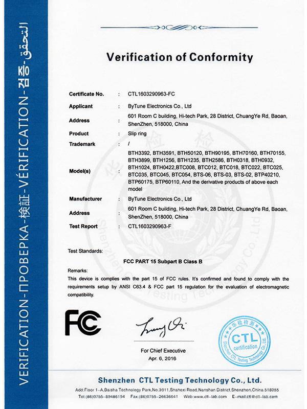 比尔德-FC认证