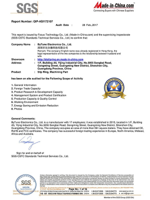 比尔德-SGS认证