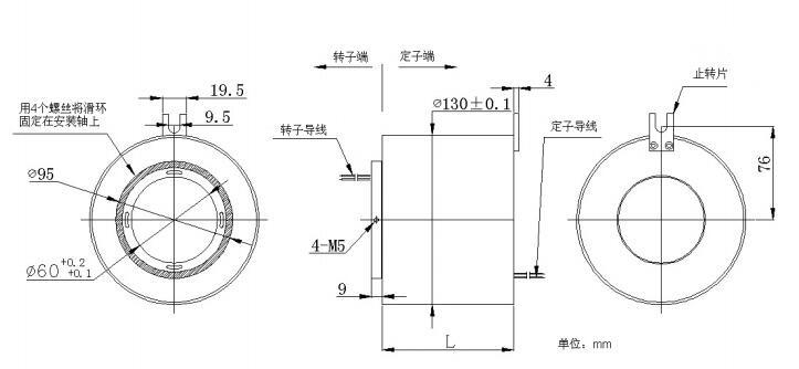 BTH60130滑环图纸