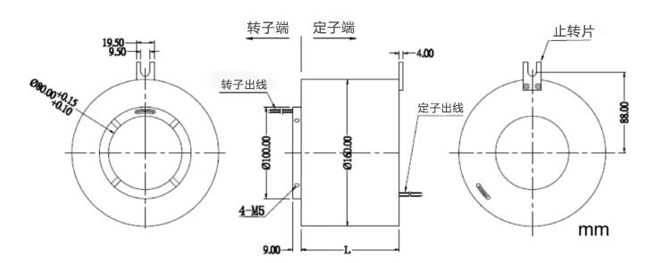 BTH80160大尺寸过孔滑环结构图