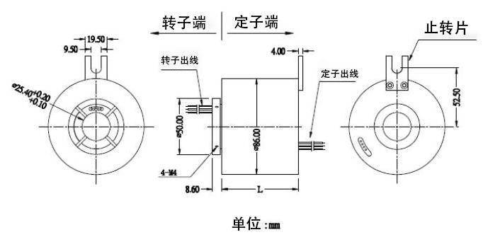 多路数防盐雾防水定制滑环结构图