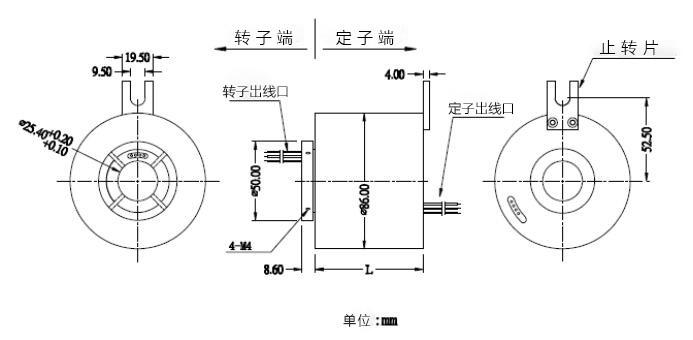BTH2586混合电流过孔中空式滑环结构图