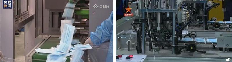 全自动化机械设备口罩机滑环