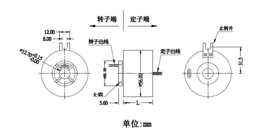 BTH1256过孔滑环内部结构图
