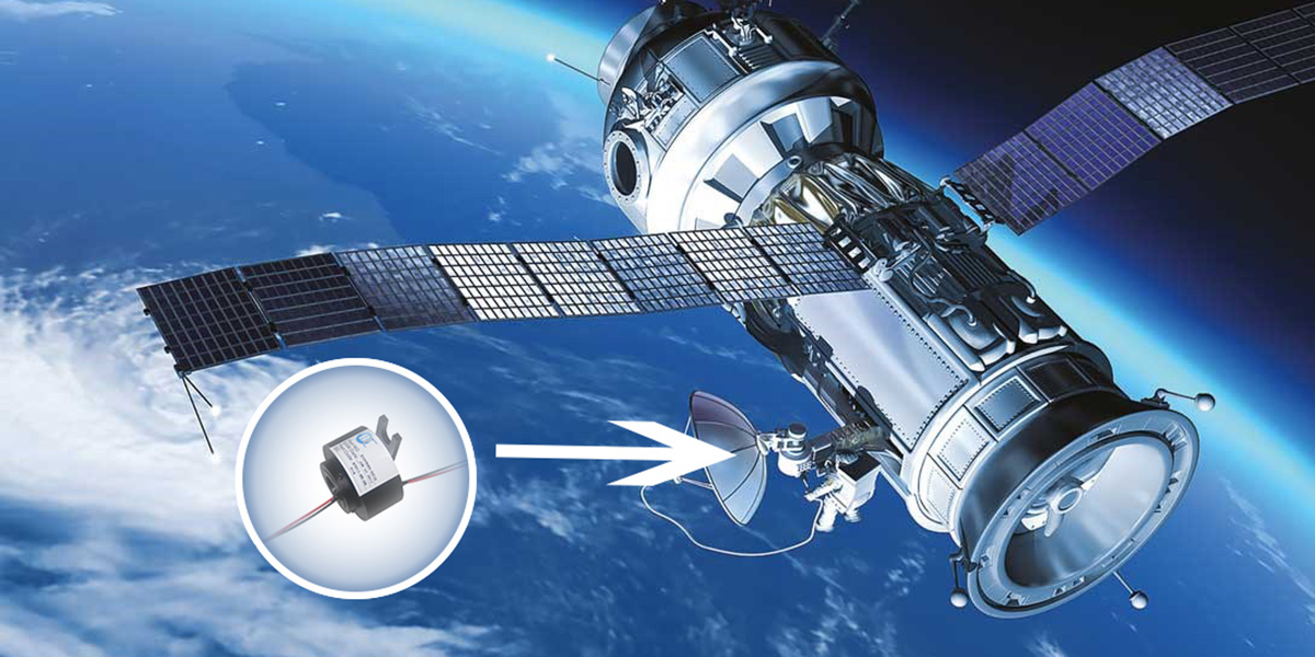航天航空导电滑环应用解决方案