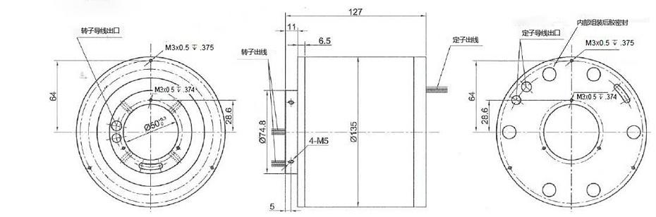 BTH50135-0420过孔滑环定制内部结构图