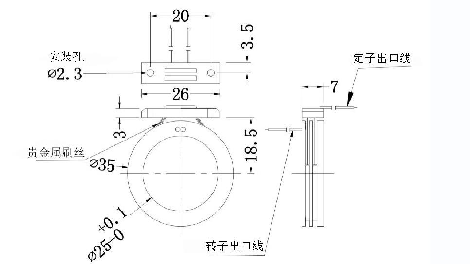 2路分体式滑环图纸.jpg