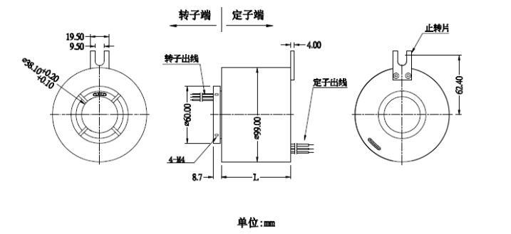 BTH3899多路数定制过孔滑环结构图