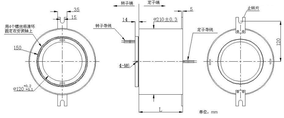 BTH120215-0605高转速低噪音过孔滑环内部图