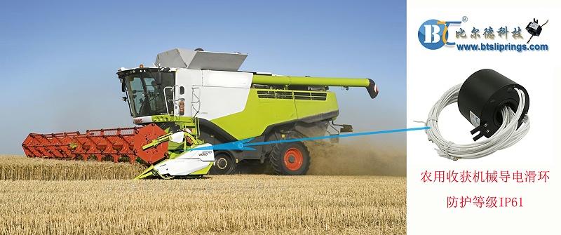 谷物收获机导电滑环