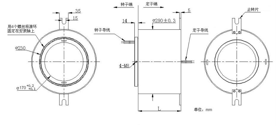 BTH170290-0610过孔滑环内部结构图