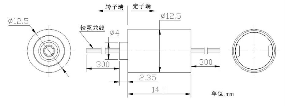 BTC012小型低力矩帽式滑环