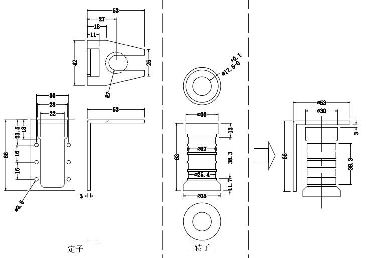 BTS-05银接触分离式滑环参数表