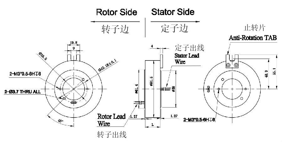 BTH3591过孔导电滑环图纸