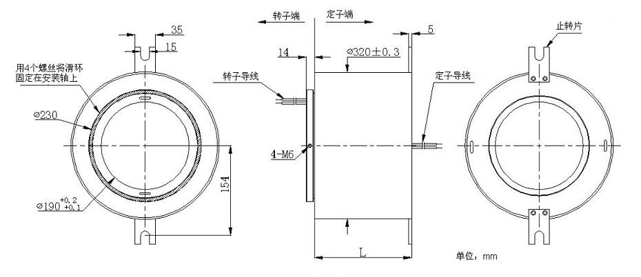 BTH190314过孔滑环内部结构图