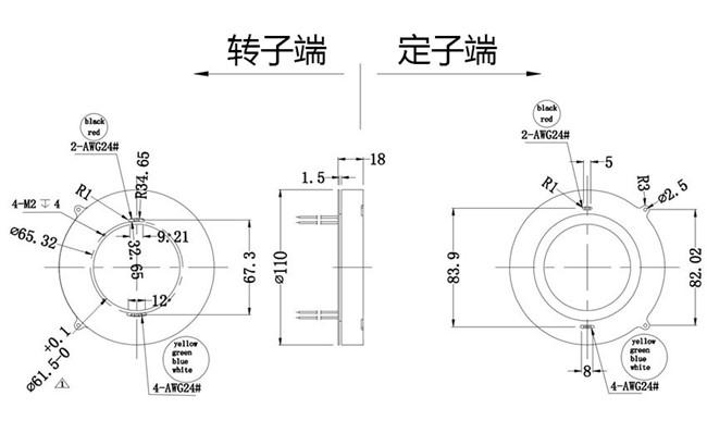 空心轴盘式滑环定制图纸