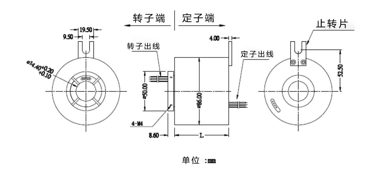 BTH70155过孔导电滑环结构图